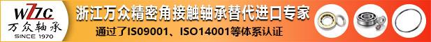 浙江万众精密bwinapp最新版股份有限公司