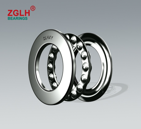 Single-Direction Aligning thrust bearing