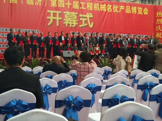 腾工轴承参加中国(临沂)第四十届工程机械名优产品博览会