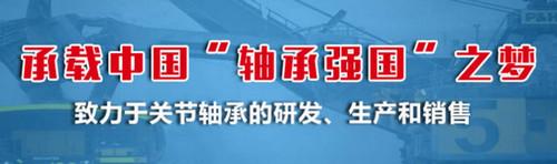 腾工轴承成为2018年山东省中小企业隐形冠军入库培育企业