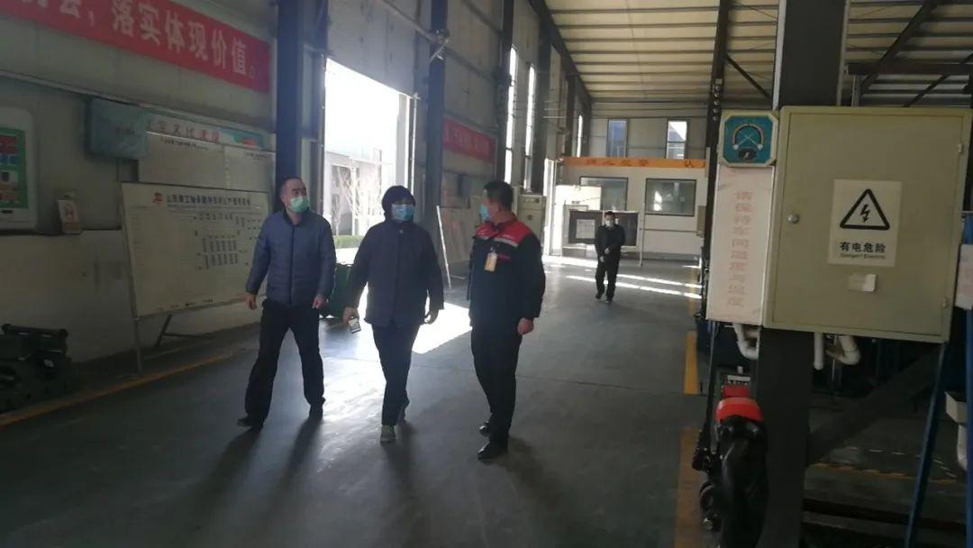 聊城市人大常委会副主任孙菁到腾工轴承视察开工和疫情防控工作