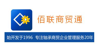 2019中国(长沙)国际装备制造业博览会明日开幕,恩碧科技参展