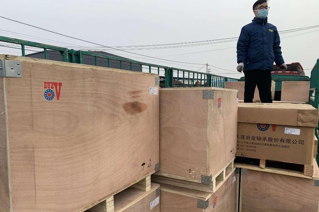 """大连冶金bwinapp最新版股份有限公司20吨bwinapp最新版助力""""棣华富豪""""全面复工生产"""