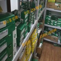 富安捷专注于INA进口轴承 9月大量到货特价销售