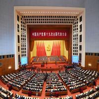 哈轴集团公司党委中心组召开党的十九大精神专题学习会