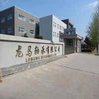 宜阳县产业集聚区管委会举办轴承产业专题研讨会