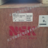 NSK授权经销商长沙市越鼎机电设备有限公司入驻佰联轴承网
