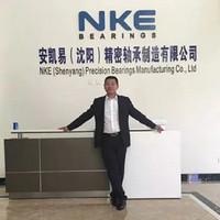 上海旷盛总经理朱成金应邀出席2017年NKE中国区经销商大会