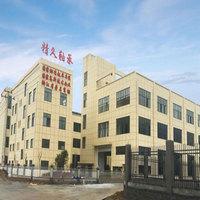 浙江精久轴承工业有限公司诚邀代理商,加盟热线:0578-2269588