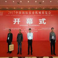 瑞源注册送彩金参加20172018年最新注册送彩金国际农业机械展览会【图】