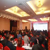 2017年全国轴承行业企业管理工作会议召开【图】
