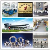 青阳镇2017年度科技创新先进企业、安全生产先进企业