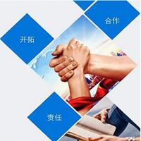 """这几天,陕西英纳动力科技有限公司有个""""新情况""""!"""