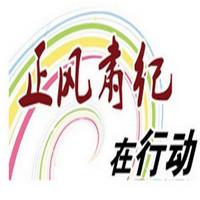 哈轴集团公司纪委举办基层纪检委员专题培训
