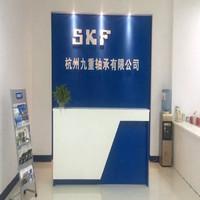杭州市紧固件行业商会会员单位:杭州九重bwinapp最新版有限公司