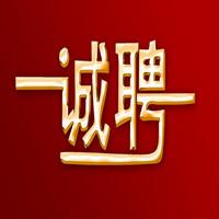 天津汇博原机械科技有限公司招聘销售代表,月薪4000-6000元