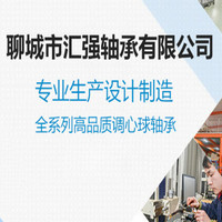 """汇强轴承""""年产150万套调心球轴承项目""""通过竣工环境保护验收"""