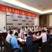 临清市轴协组织部分会员企业参加山东省轴协十三届四次理事会