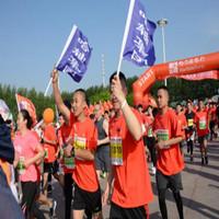 哈轴集团公司应邀参加哈尔滨银行第三届环岛马拉松比赛