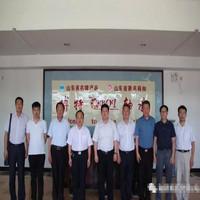 """济南大学专家组来烟店对接轴承产业""""校企合作"""",将在博特轴承设立博士工作站"""