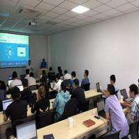 2018上半年iMRO网上交易平台系统培训圆满举行