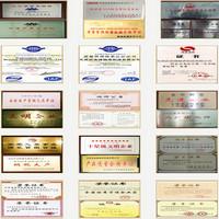 金峰轴承被列为辽宁省重点推广应用工业产品