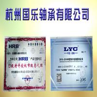 授权HRB、LYC现货资源查询