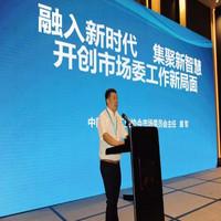 """哈轴承办2018全国轴承市场大会,并荣获""""2017中国轴承市场营销30强""""称号"""