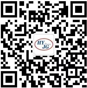 大连华洋精工轴承制造有限公司微信公众平台上线