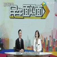 临清市轴承商会秘书长杨海涛做客聊城《民生面对面》,畅谈轴承梦想
