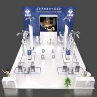 金峰轴承邀请您参加2018中国国际轴承及其专用装备展览会