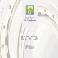 URB轴承参加2018中国国际轴承及其专用装备展览会