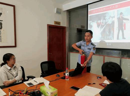 开展消防安全培训,提高全员防范意识【图】