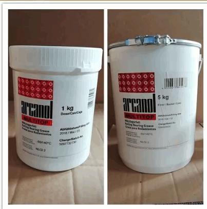 FAG Arcanol滚动轴承润滑脂:润泽有度,滑而有实