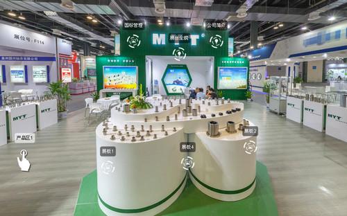 宁波美亚特精密传动部件有限公司上海乐虎国际国际展VR技术展台全景秀