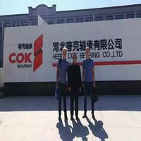 河北夸克u赢电竞lol有限公司网站上线!