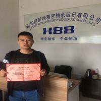 """无锡哈配机电设备有限公司荣登""""u赢电竞lol达人榜""""第三名"""