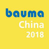 11月27-30日,万泰集团与您相约2018上海宝马展