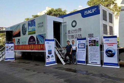 SKF快车开赴平南华润水泥、北海诚德开展技术交流,智能科技共享未来!