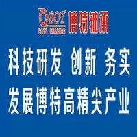 热烈祝贺山东博特轴承顺利通过国家高新技术企业认定