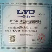 邢台阳明商贸有限公司高端网上商城系统全面上线