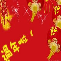 万马实业各公司2018年春节放假通知