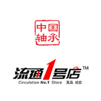 郑州流通一号店品牌运营有限公司致客户函