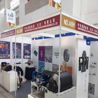 【参展预告】中电国服轴承明日亮相中国(北京)国际矿业展览会
