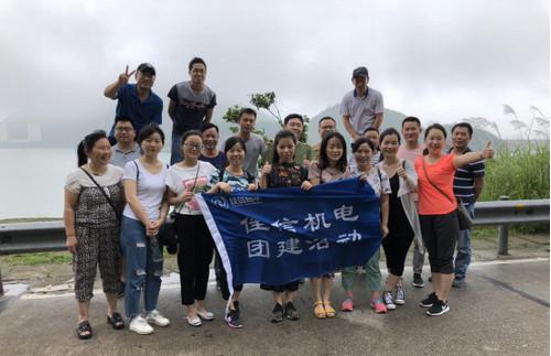 """挑战自我 再攀高峰――舍弗勒授权经销商""""长沙佳信""""团建活动"""