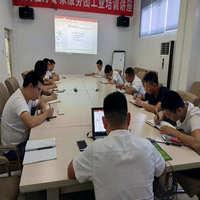 安徽协同轴承股份有限公司召开二季度销售总结计划会议