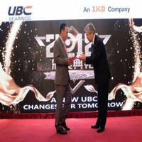 杭州海鹰轴承参加2018年UBC中国区域代理商大会【图】