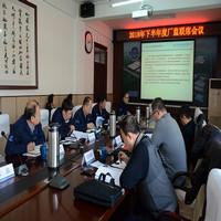 哈尔滨车辆监造项目部来哈轴召开厂监联席会议