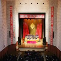 哈轴隆重召开第三十三届职工代表大会第三次会议