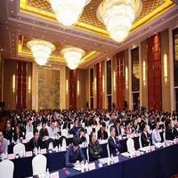 光扬乐虎国际国际赞助支持2018-2019中国砂石骨料行业绿色发展峰会